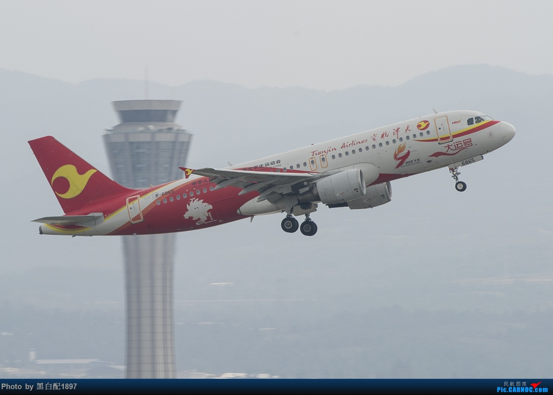 Re:[原创]国庆长水二日游之二 AIRBUS A320-200 B-6865 中国昆明长水国际机场