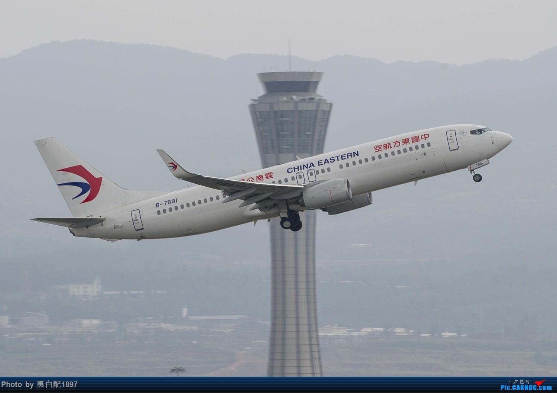 Re:[原创]国庆长水二日游之二 BOEING 737-800 B-7591 中国昆明长水国际机场