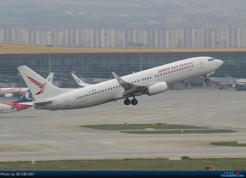 Re:[原创]国庆长水二日游之二 BOEING 737-800 B-7865 中国昆明长水国际机场