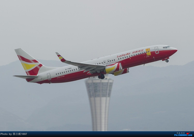 Re:[原创]国庆长水二日游之二 BOEING 737-800 B-7989 中国昆明长水国际机场