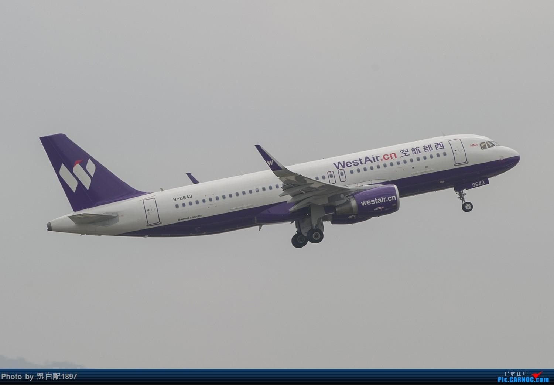 Re:[原创]国庆长水二日游之二 AIRBUS A320-200 B-8643 中国昆明长水国际机场