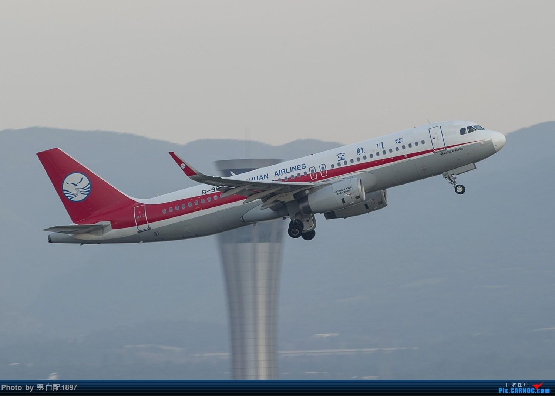 Re:[原创]国庆长水二日游之二 AIRBUS A320-200 B-9935 中国昆明长水国际机场