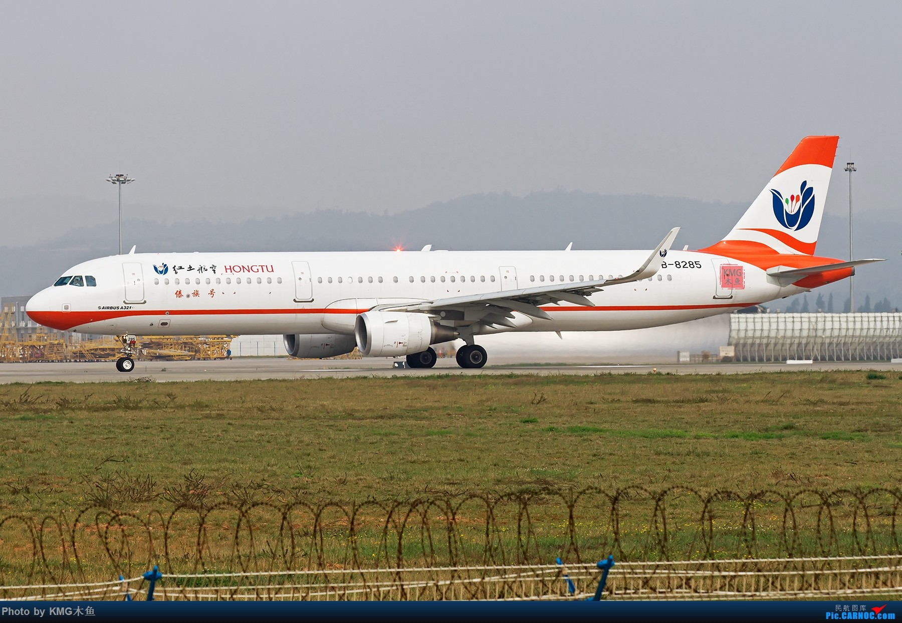 Re:【昆明长水国际机场—KMG木鱼10.16日拍机】周末拍机,有宽体,有彩绘,少了小伙伴们,独自一人拍机 AIRBUS A321-200 B-8285 中国昆明长水国际机场