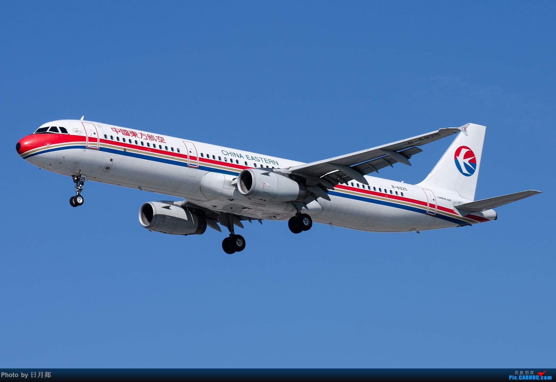 Re:[原创]【SHA拍机*1800大图】国庆的存货接着发,台风啥时候才能过去 AIRBUS A321-200 B-6925 中国上海虹桥国际机场