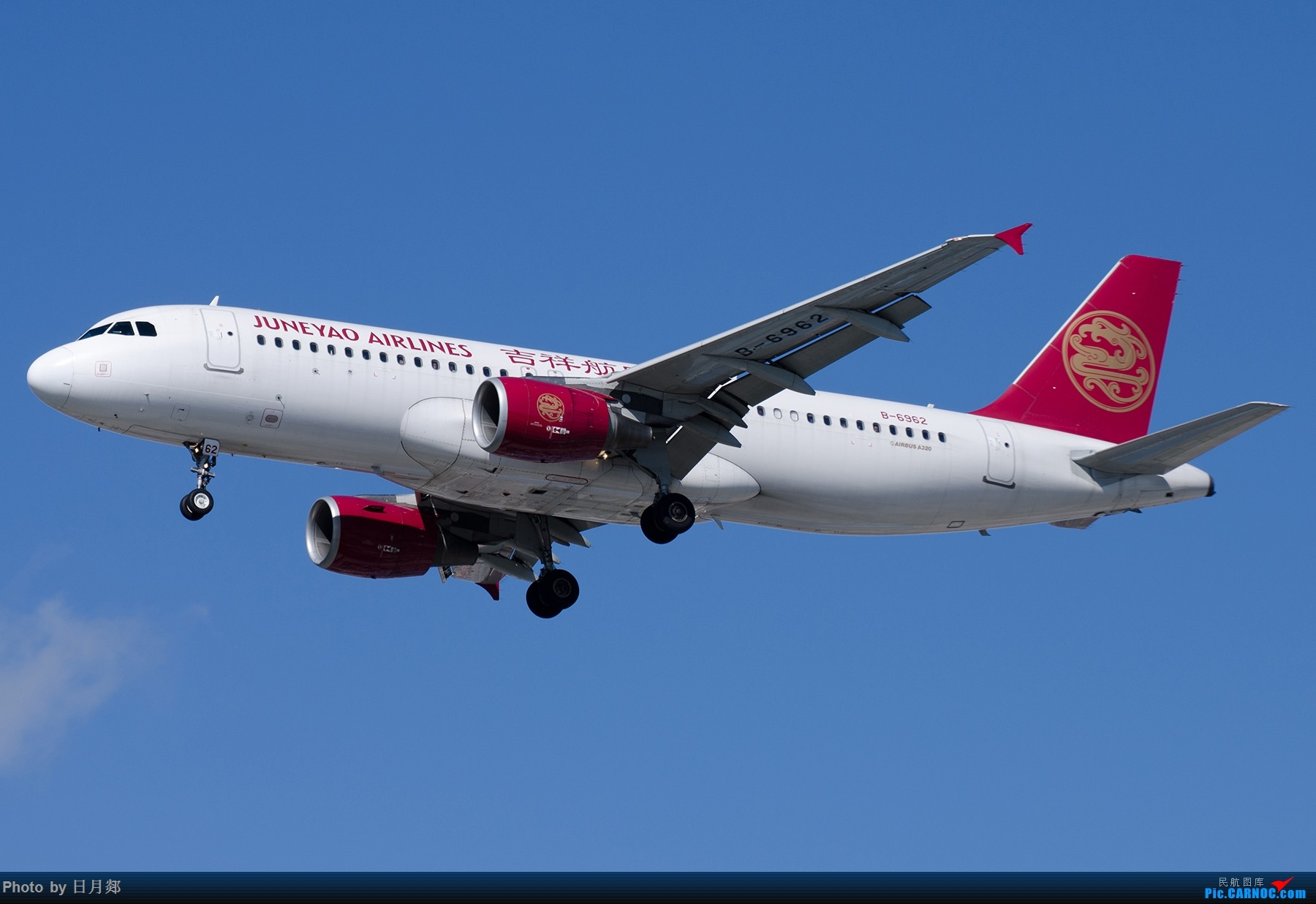 Re:[原创]【SHA拍机*1800大图】国庆的存货接着发,台风啥时候才能过去 AIRBUS A320-200 B-6962 中国上海虹桥国际机场