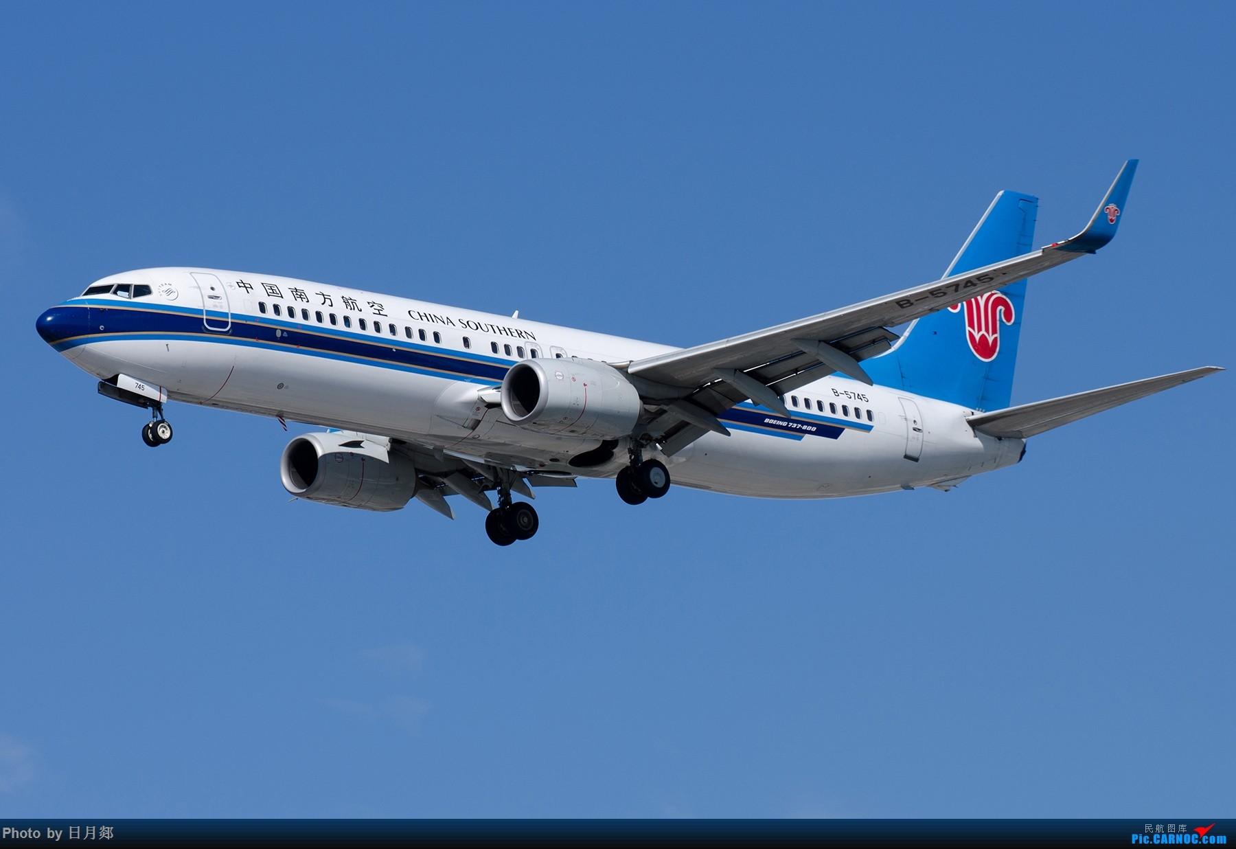 Re:[原创]【SHA拍机*1800大图】国庆的存货接着发,台风啥时候才能过去 BOEING 737-800 B-5745 中国上海虹桥国际机场