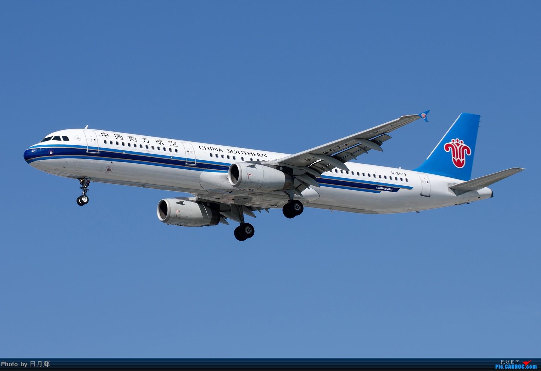 Re:[原创]【SHA拍机*1800大图】国庆的存货接着发,台风啥时候才能过去 AIRBUS A321-200 B-6579 中国上海虹桥国际机场