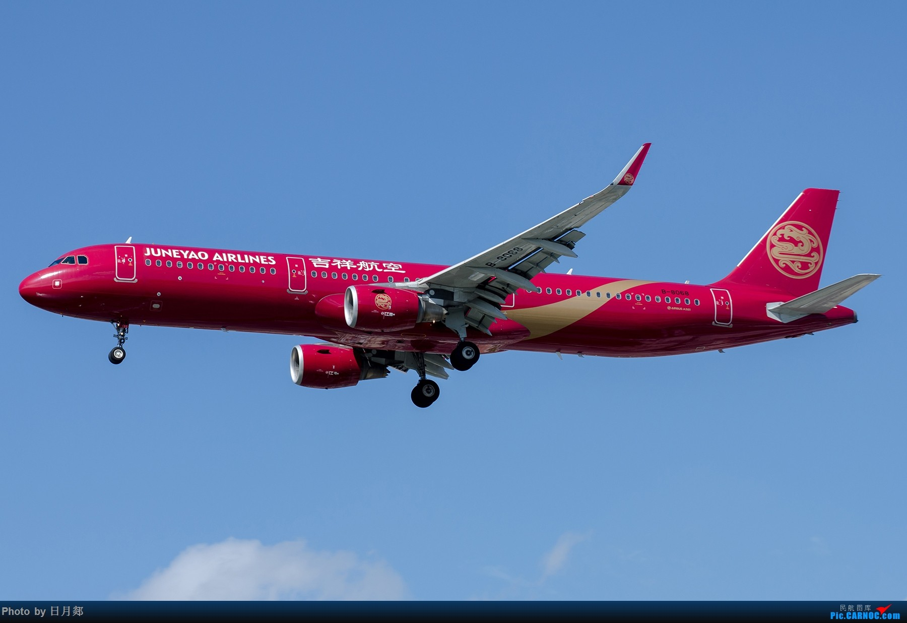 Re:【SHA拍机*1800大图】国庆的存货接着发,台风啥时候才能过去 AIRBUS A321-200 B-8068 中国上海虹桥国际机场