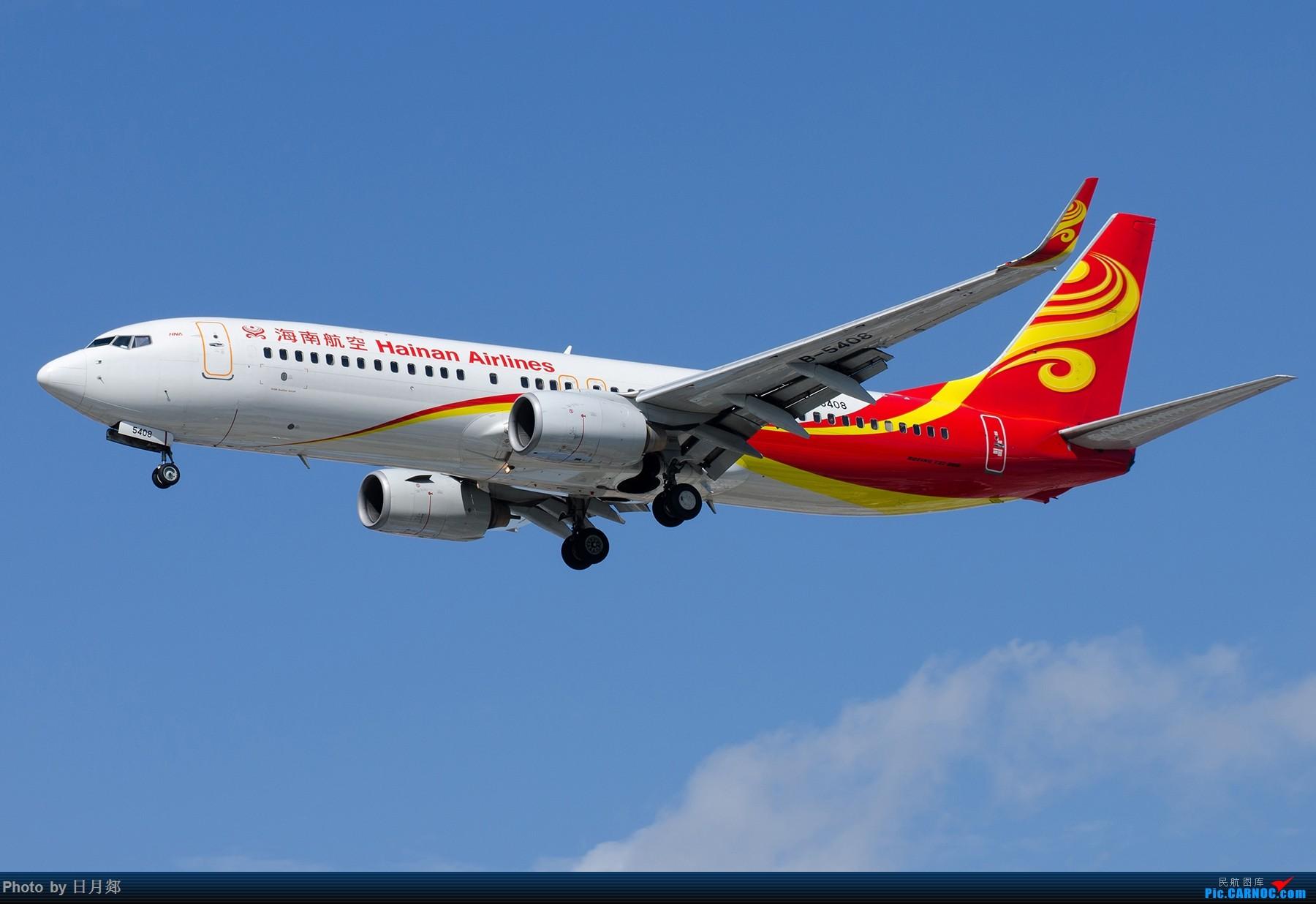 Re:[原创]【SHA拍机*1800大图】国庆的存货接着发,台风啥时候才能过去 BOEING 737-800 B-5408 中国上海虹桥国际机场