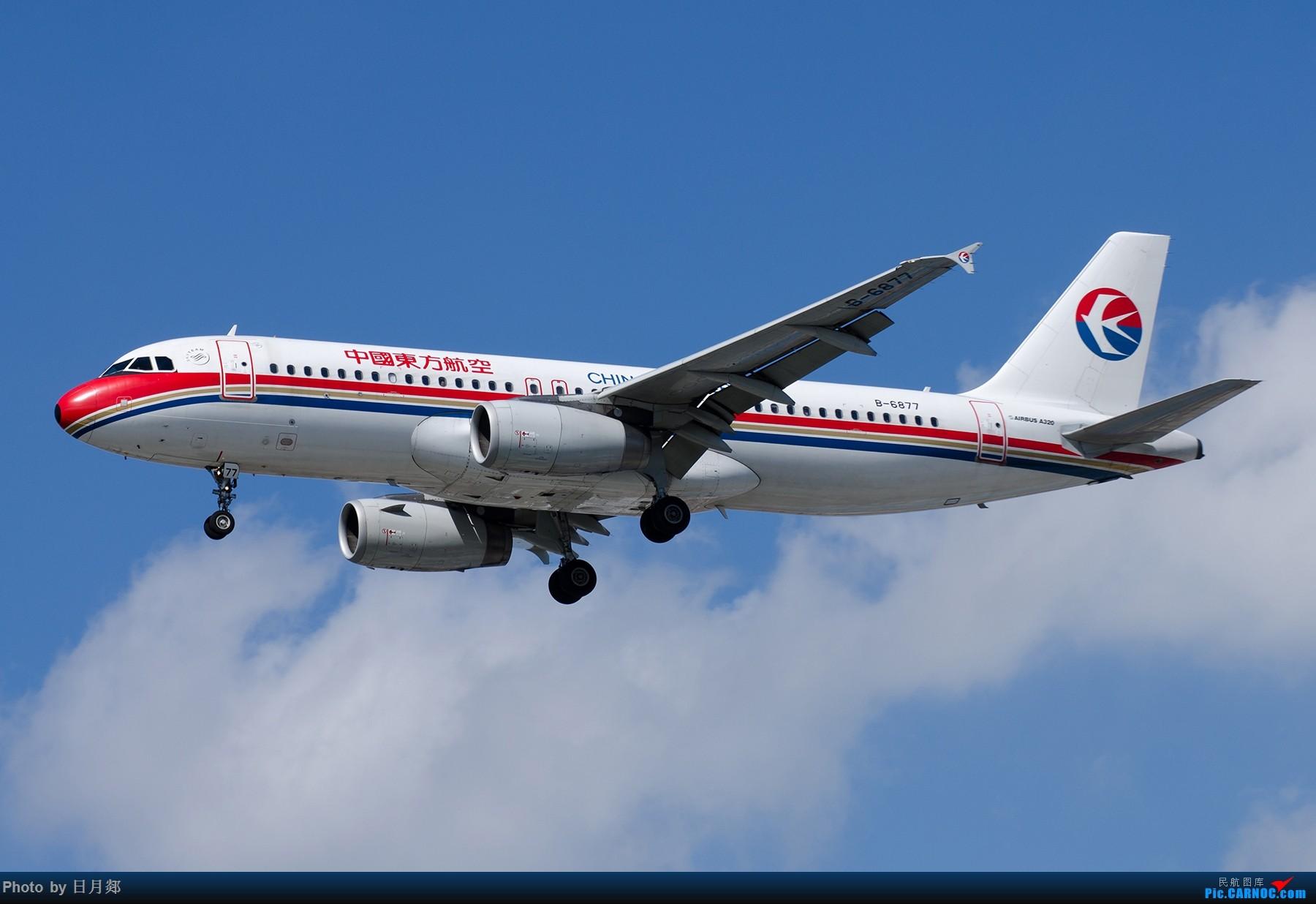 Re:[原创]【SHA拍机*1800大图】国庆的存货接着发,台风啥时候才能过去 AIRBUS A320-200 B-6877 中国上海虹桥国际机场