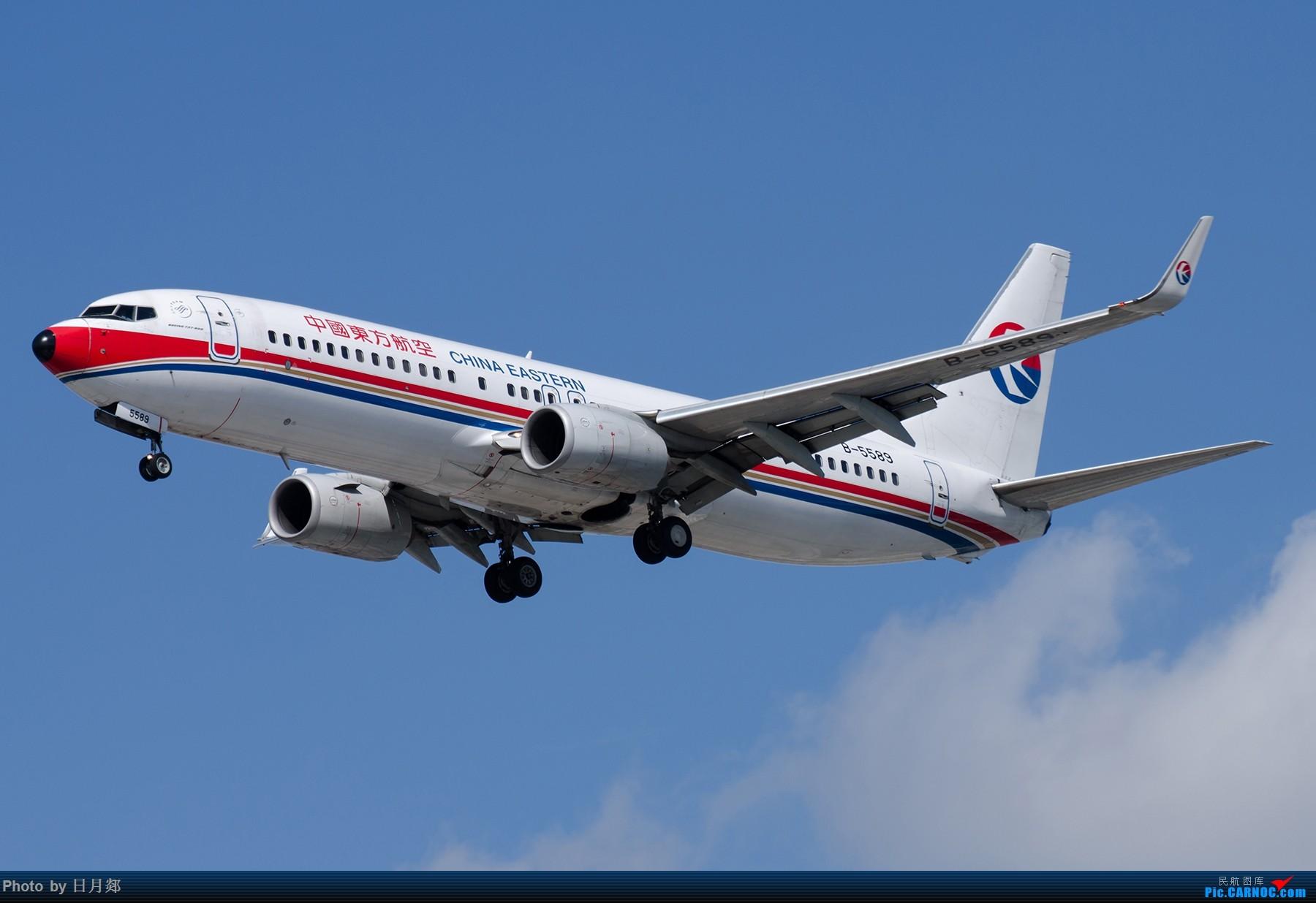 Re:[原创]【SHA拍机*1800大图】国庆的存货接着发,台风啥时候才能过去 BOEING 737-800 B-5589 中国上海虹桥国际机场