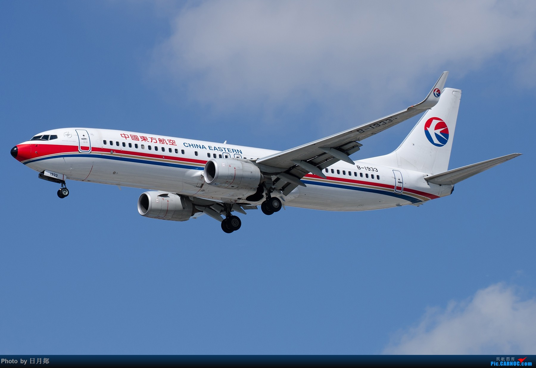 Re:[原创]【SHA拍机*1800大图】国庆的存货接着发,台风啥时候才能过去 BOEING 737-800 B-1933 中国上海虹桥国际机场