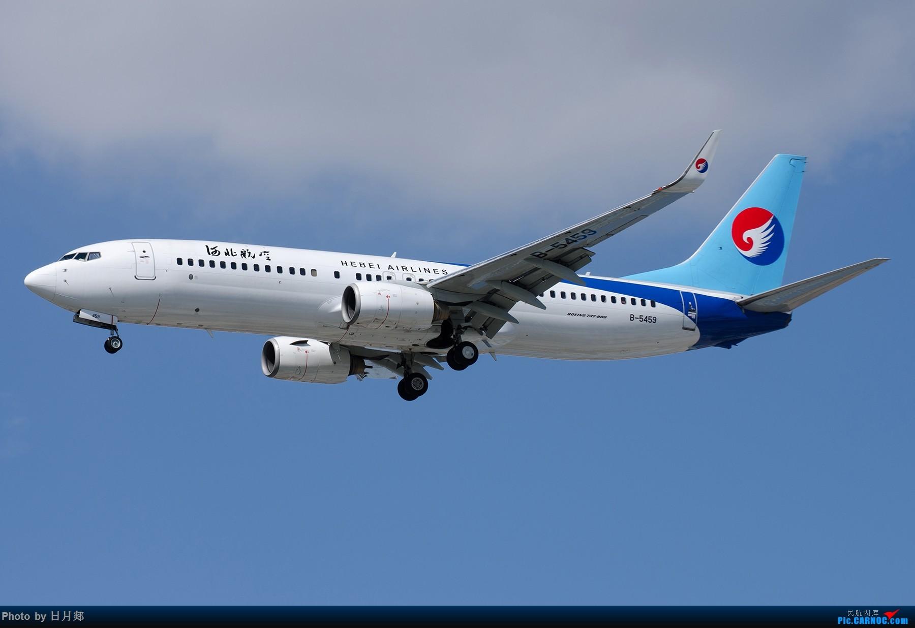 Re:[原创]【SHA拍机*1800大图】国庆的存货接着发,台风啥时候才能过去 BOEING 737-800 B-5459 中国上海虹桥国际机场