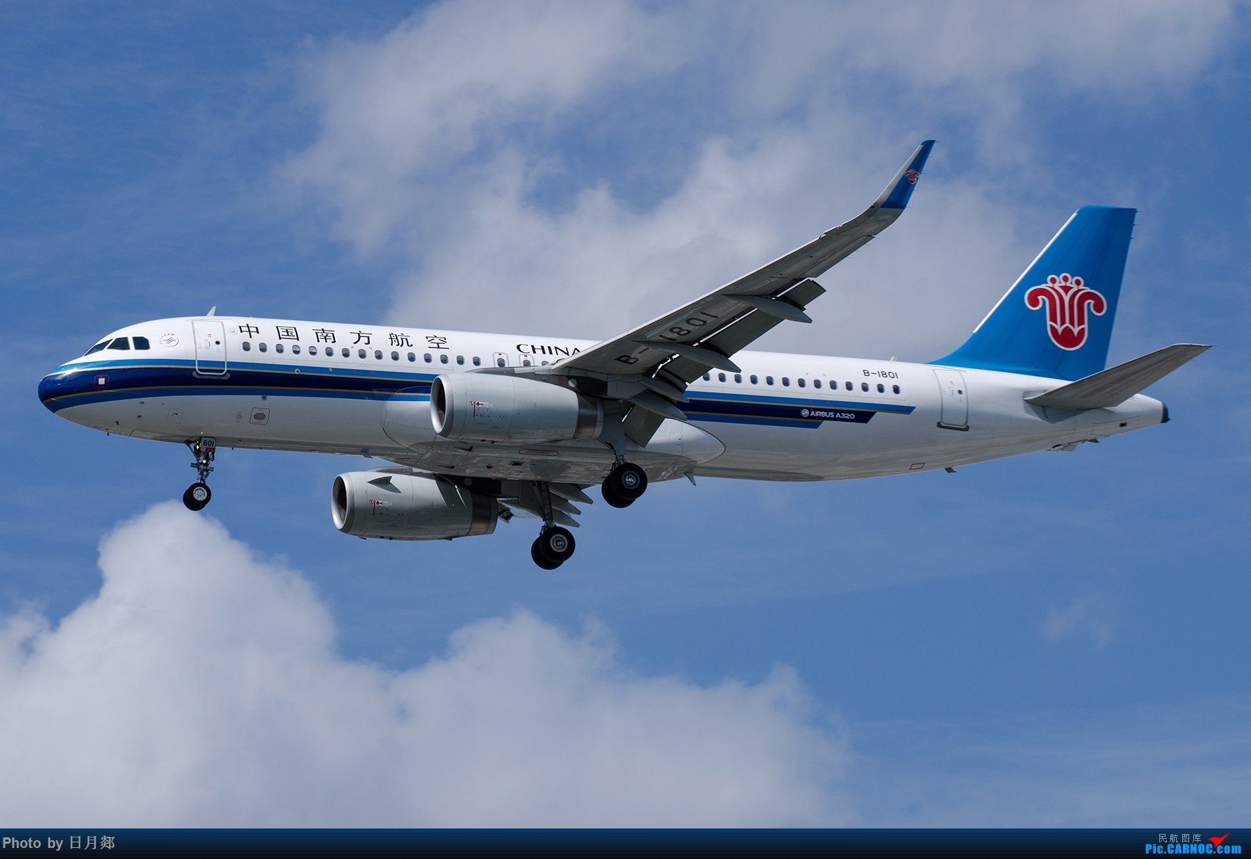 Re:[原创]【SHA拍机*1800大图】国庆的存货接着发,台风啥时候才能过去 AIRBUS A320-200 B-1801 中国上海虹桥国际机场