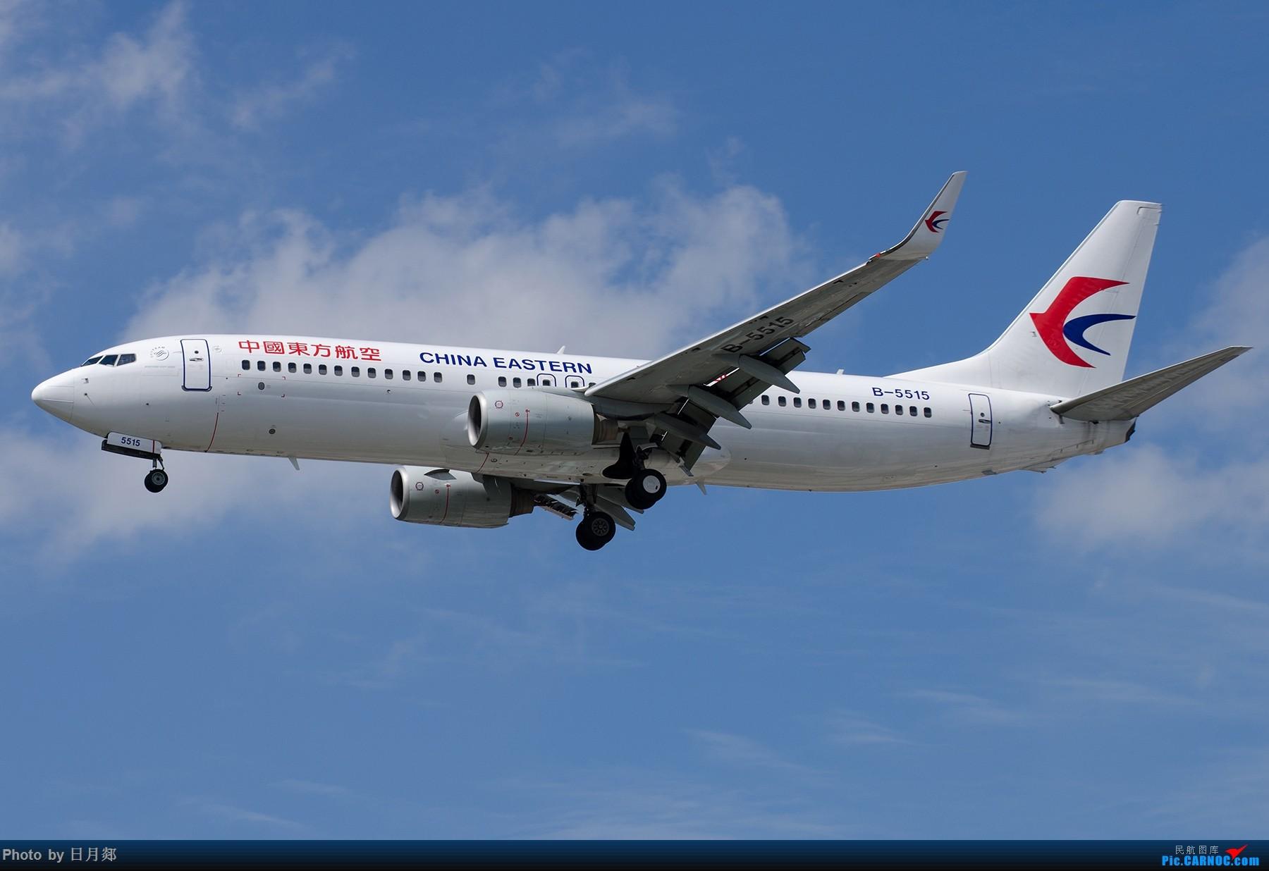 Re:[原创]【SHA拍机*1800大图】国庆的存货接着发,台风啥时候才能过去 BOEING 737-800 B-5515 中国上海虹桥国际机场