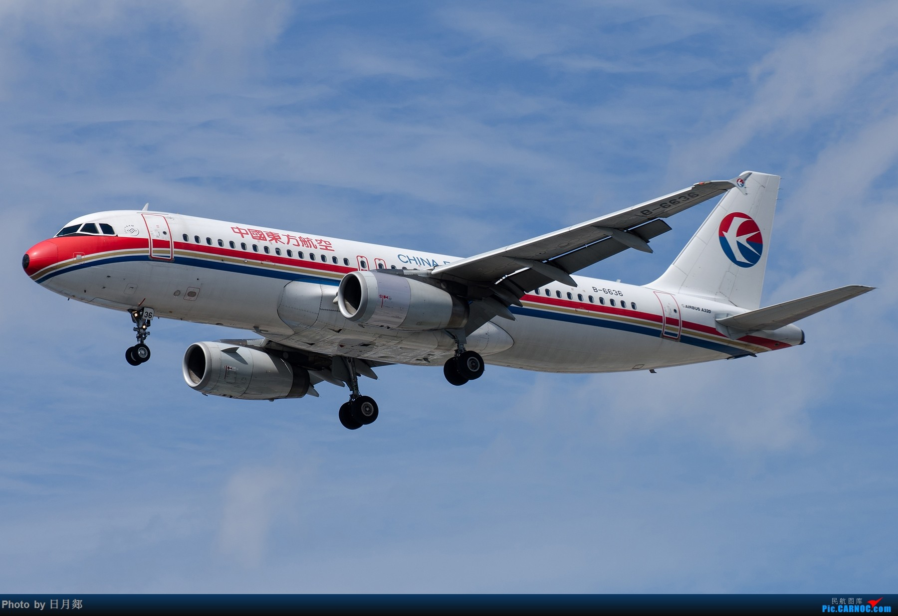 Re:[原创]【SHA拍机*1800大图】国庆的存货接着发,台风啥时候才能过去 AIRBUS A320-200 B-6636 中国上海虹桥国际机场