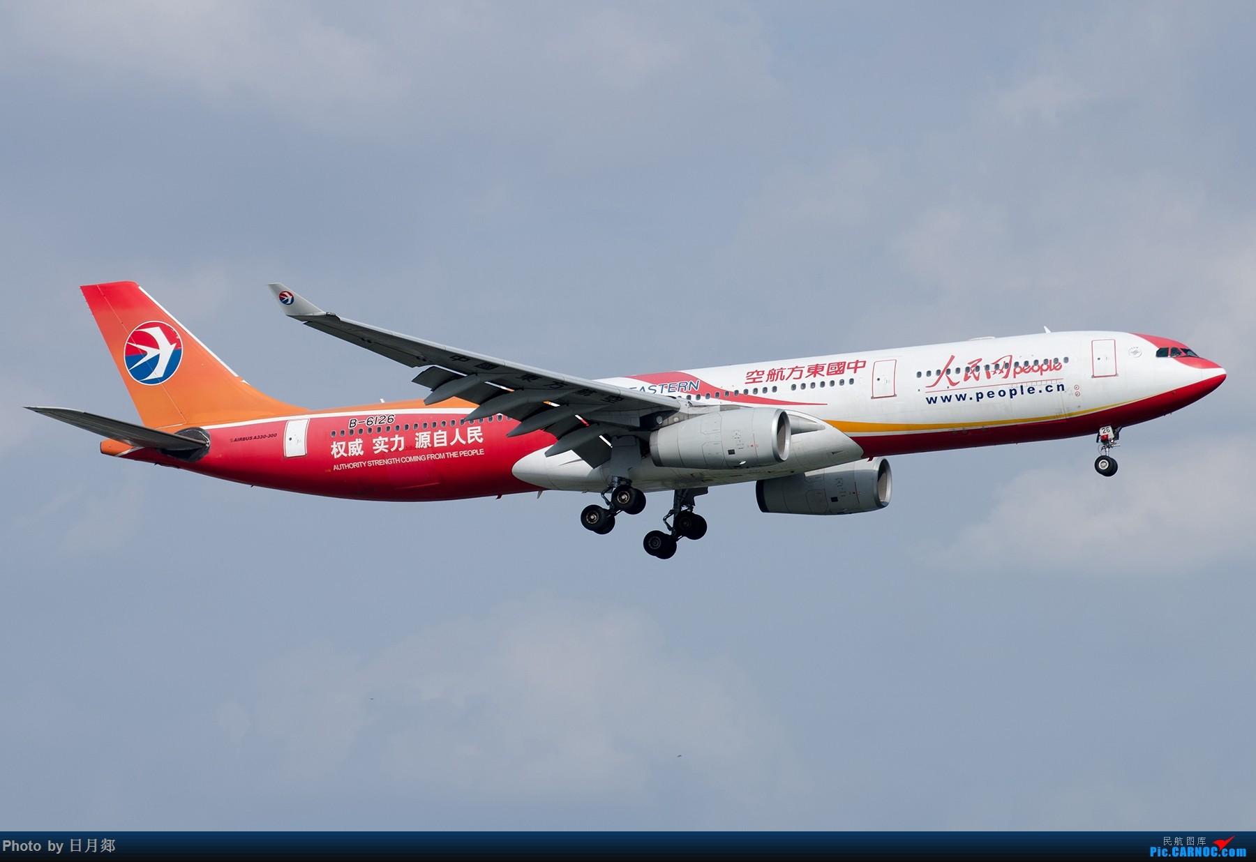 Re:[原创]【SHA拍机*1800大图】国庆的存货接着发,台风啥时候才能过去 AIRBUS A330-300 B-6126 中国上海虹桥国际机场