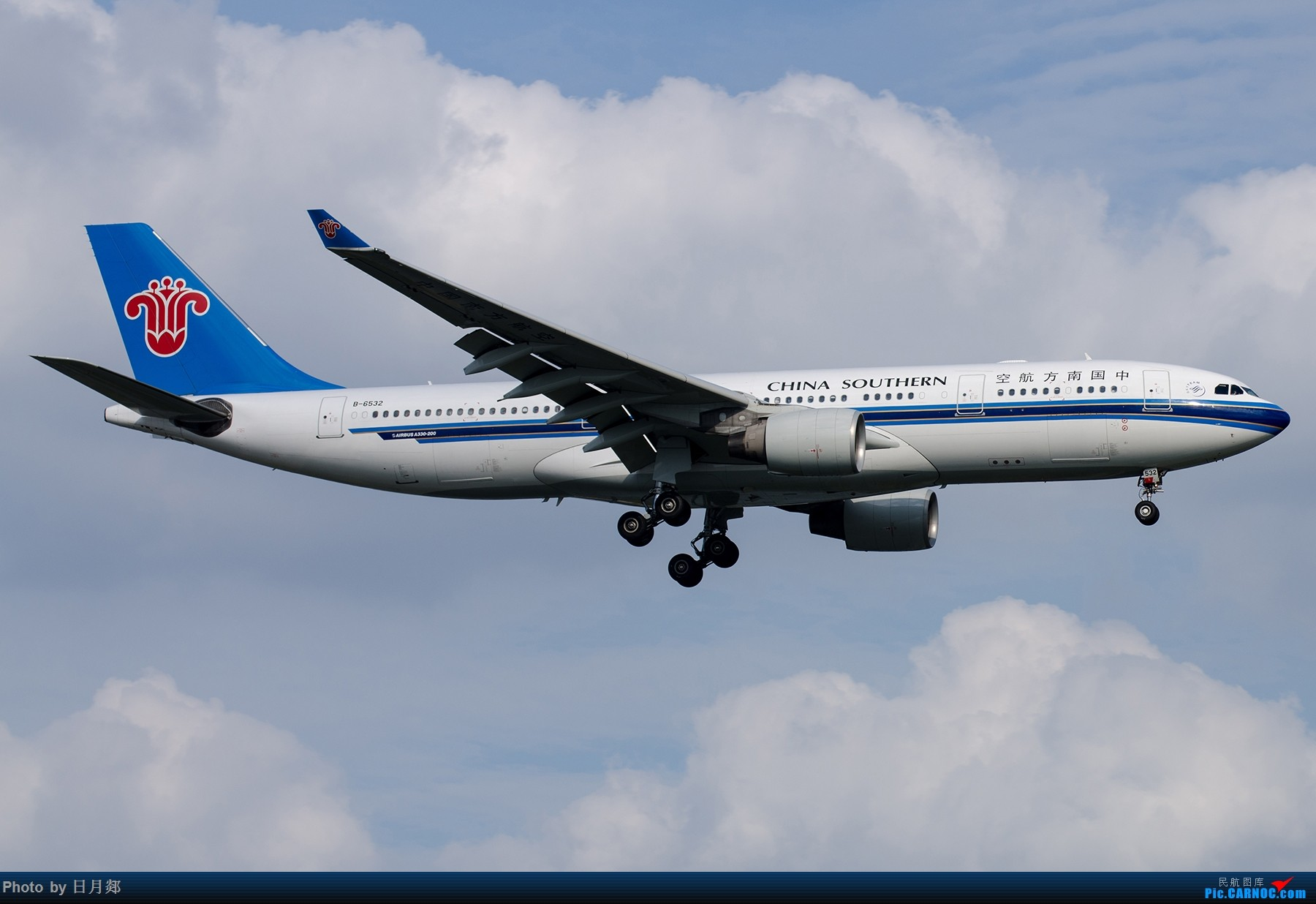 Re:[原创]【SHA拍机*1800大图】国庆的存货接着发,台风啥时候才能过去 AIRBUS A330-200 B-6532 中国上海虹桥国际机场