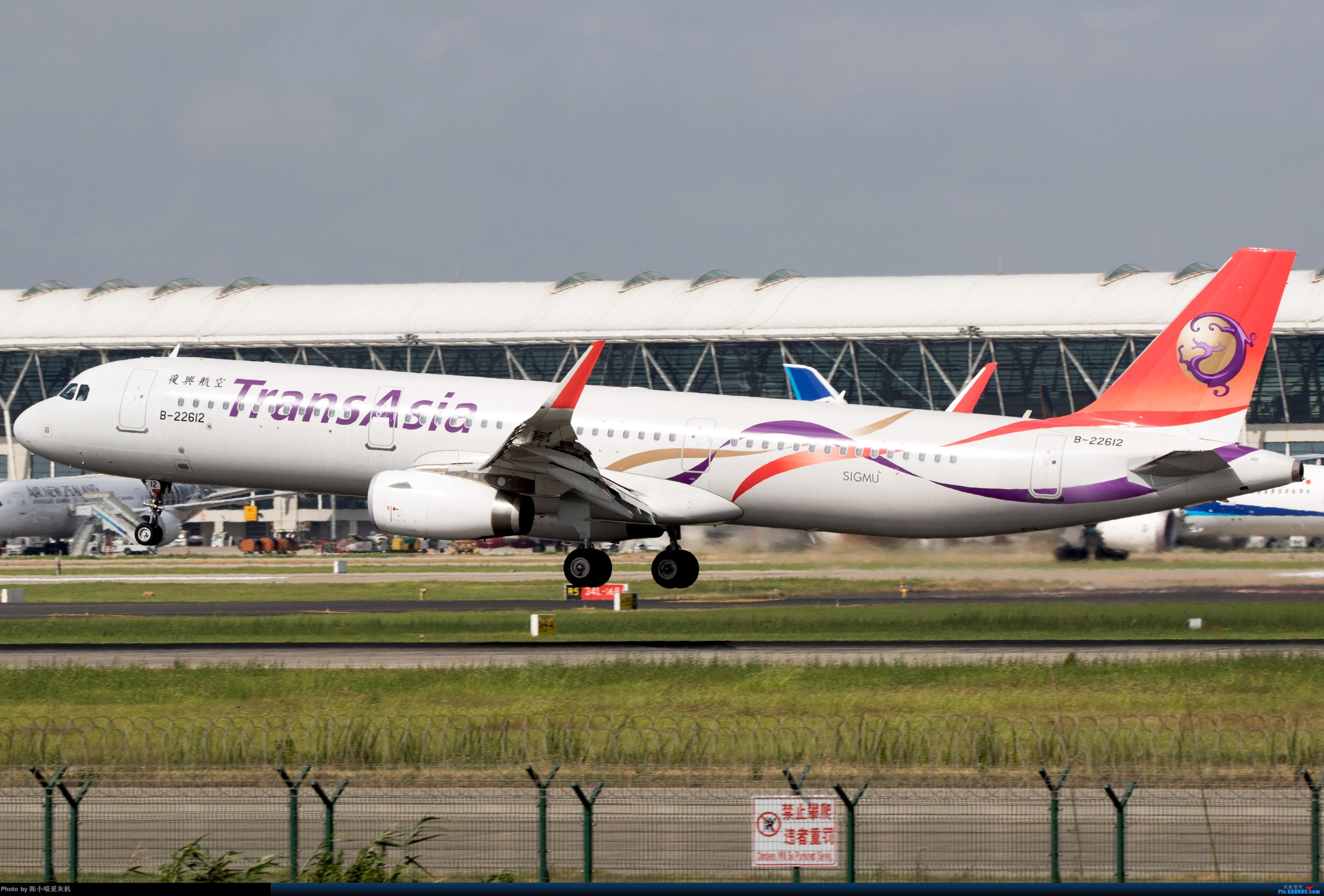 台湾复兴航空