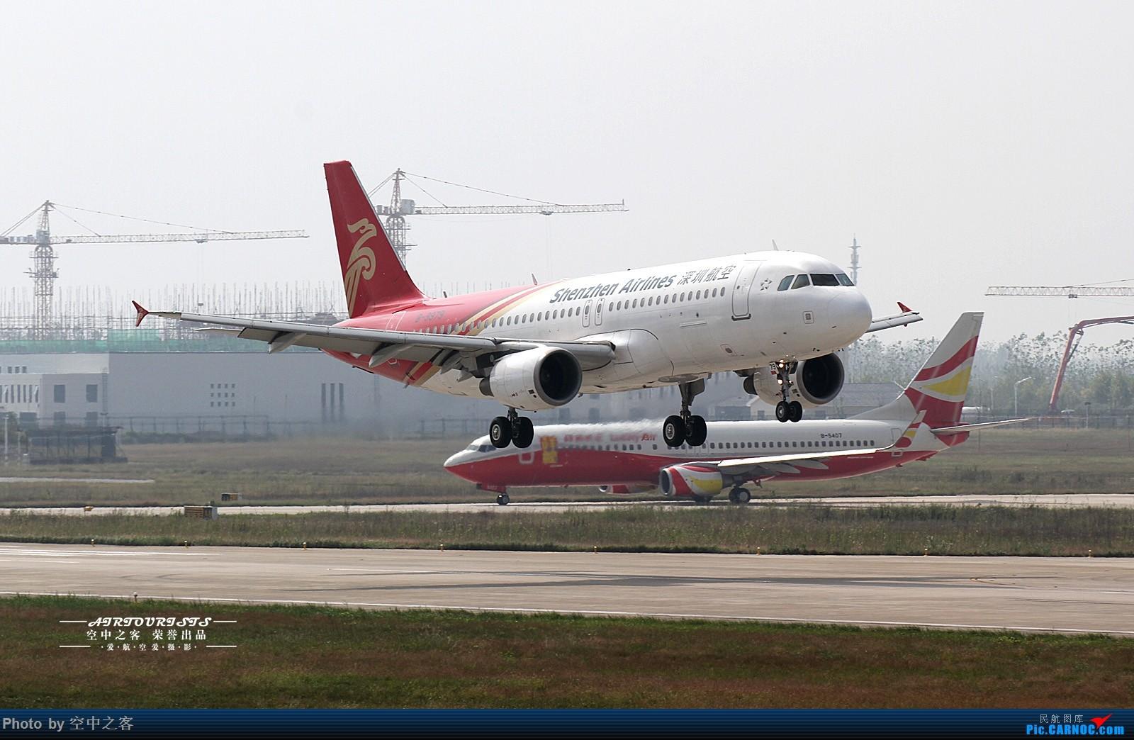 Re:[原创][合肥飞友会·霸都打机队 空中之客出品]国庆假期桥机场33跑道找了个新位置 AIRBUS A320-200 B-9979 合肥新桥国际机场
