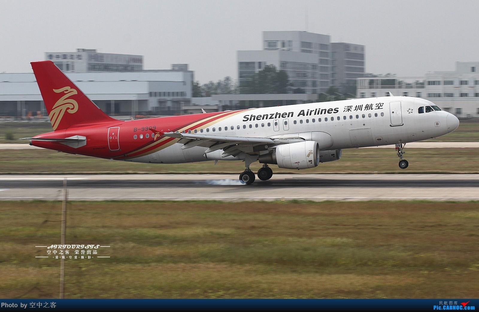 Re:[原创][合肥飞友会·霸都打机队 空中之客出品]国庆假期桥机场33跑道找了个新位置 AIRBUS A320-200 B-9909 合肥新桥国际机场