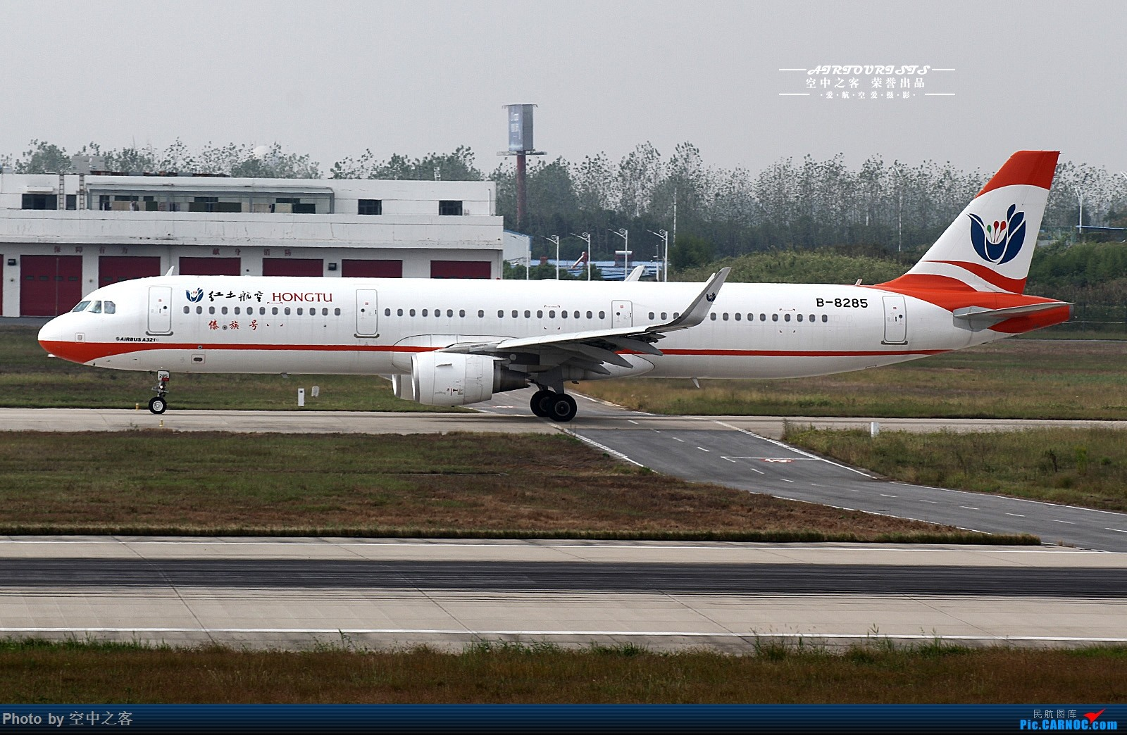 Re:[原创][合肥飞友会·霸都打机队 空中之客出品]国庆假期桥机场33跑道找了个新位置 AIRBUS A321-200 B-8285 合肥新桥国际机场