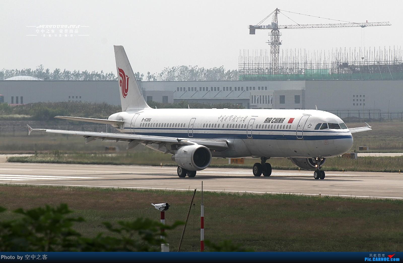 Re:[原创][合肥飞友会·霸都打机队 空中之客出品]国庆假期桥机场33跑道找了个新位置 AIRBUS A321-200 B-6386 合肥新桥国际机场