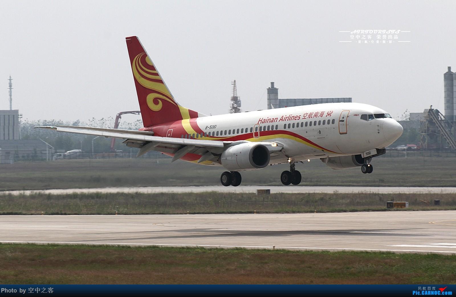 Re:[原创][合肥飞友会·霸都打机队 空中之客出品]国庆假期桥机场33跑道找了个新位置 BOEING 737-700 B-5061 合肥新桥国际机场