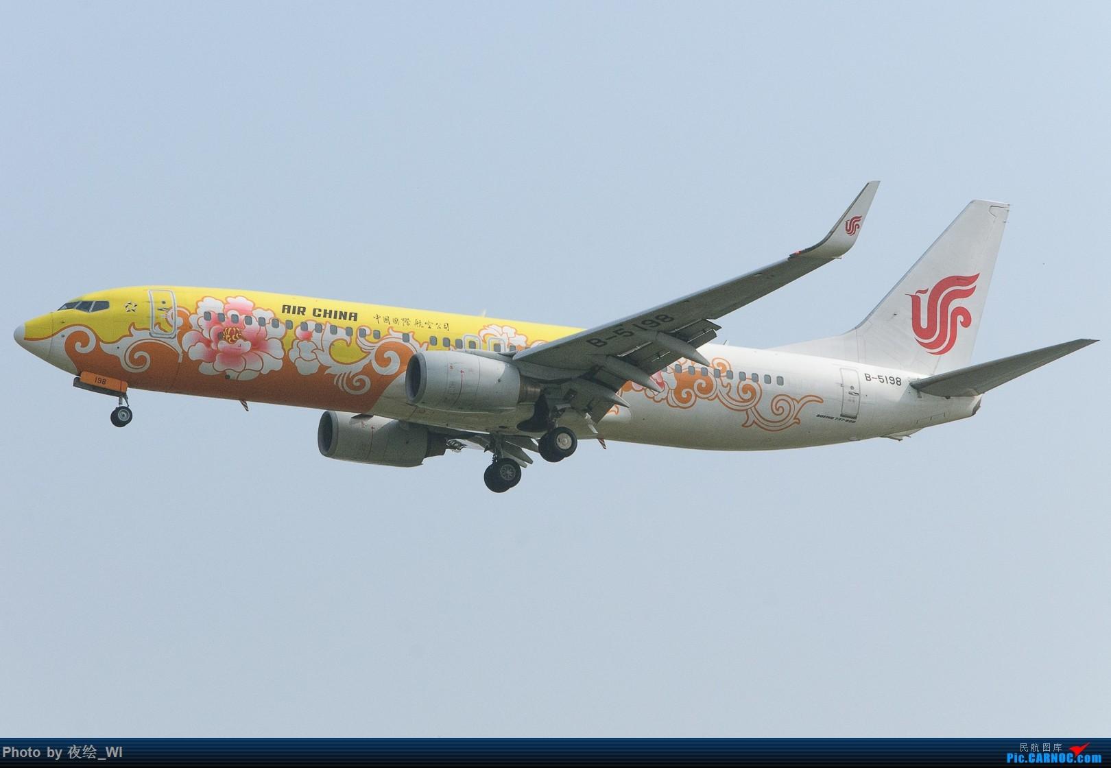 Re:[原创]【PEK】十月初雾霾下的国航牡丹及787 BOEING 737-800 B-5198 中国北京首都国际机场