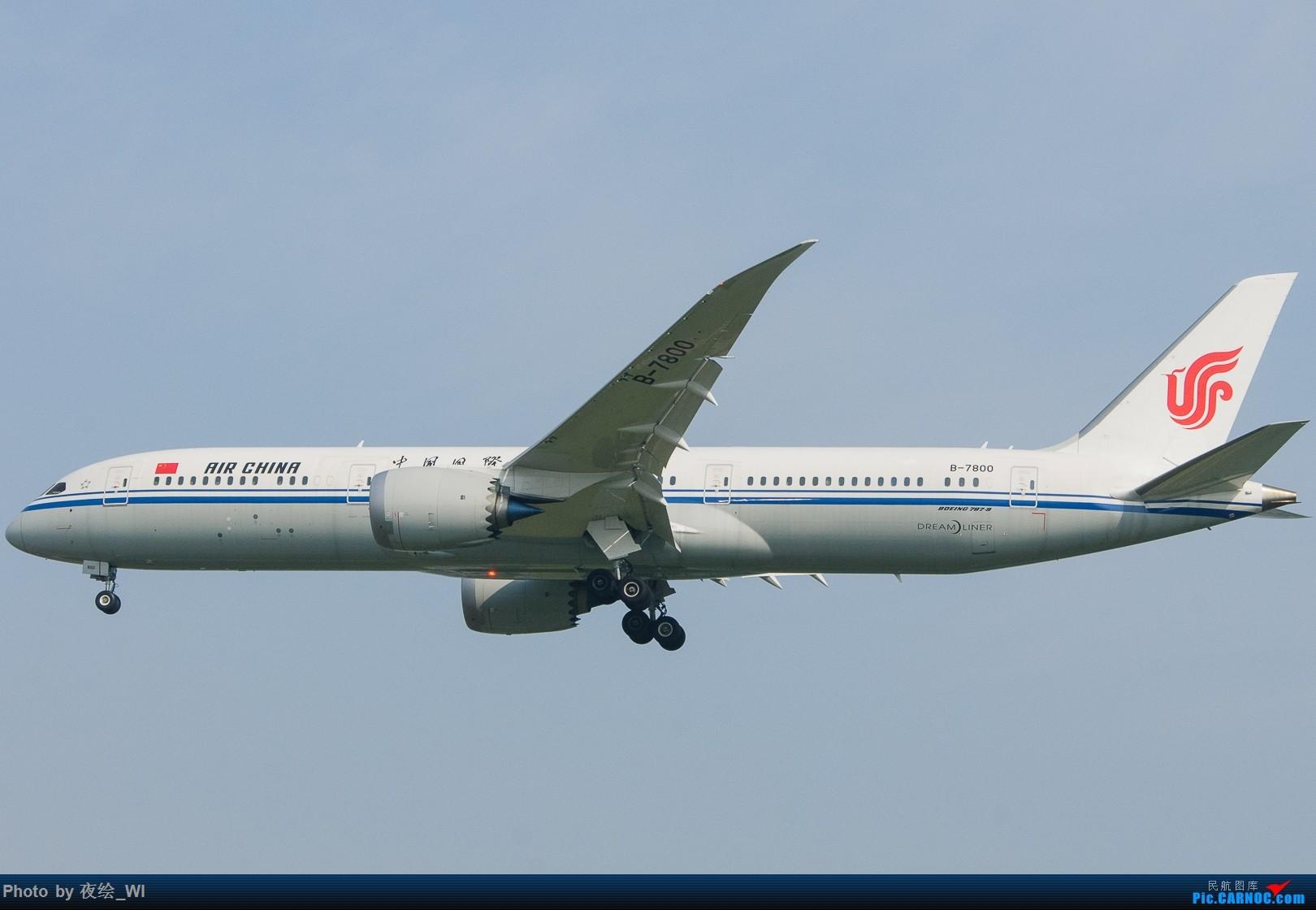 Re:[原创]【PEK】十月初雾霾下的国航牡丹及787 BOEING 787-9 B-7800 中国北京首都国际机场