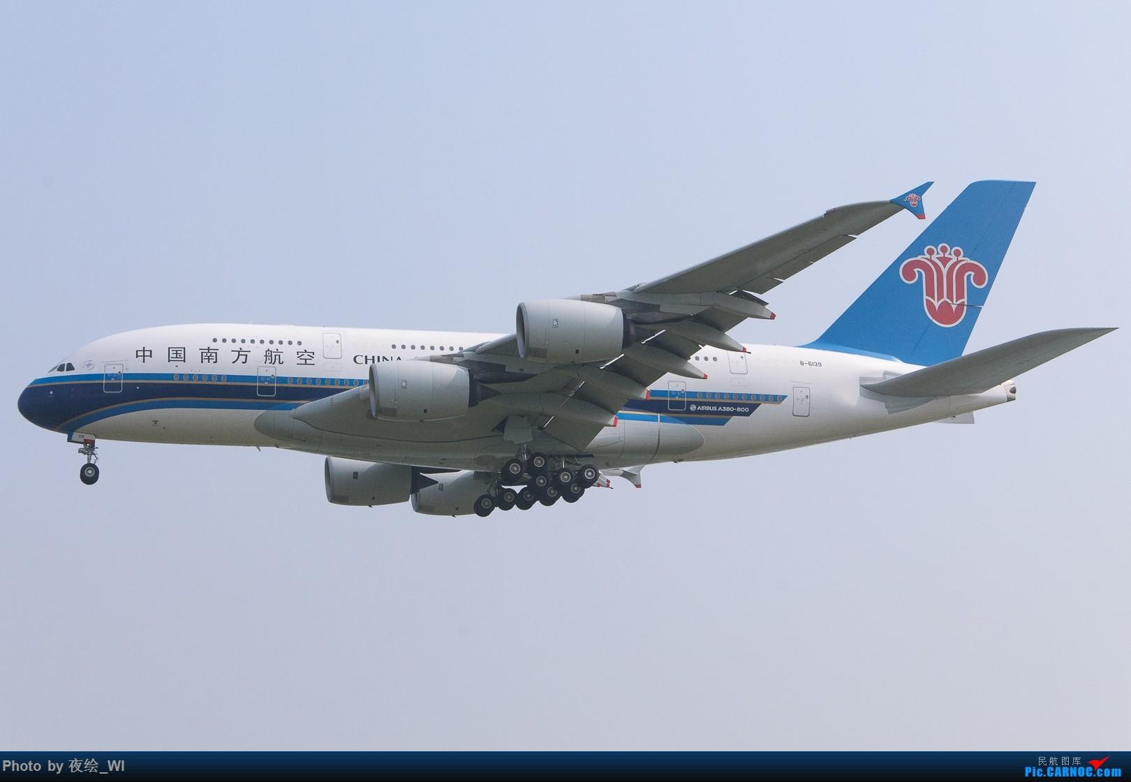 Re:[原创]【PEK】十月初雾霾下的国航牡丹及787 AIRBUS A380 B-6139 中国北京首都国际机场