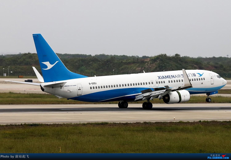 各种涂装的波音737-800 BOEING 737-800 B-5551 中国南京禄口国际机场