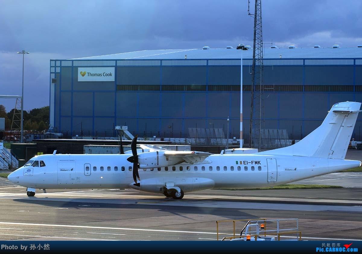 Re:曼彻斯特-哥本哈根-爱丁堡 MAN-CPH-EDI 欧洲自制铁空联运easyjet