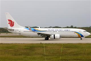 Re:各种涂装的波音737-800