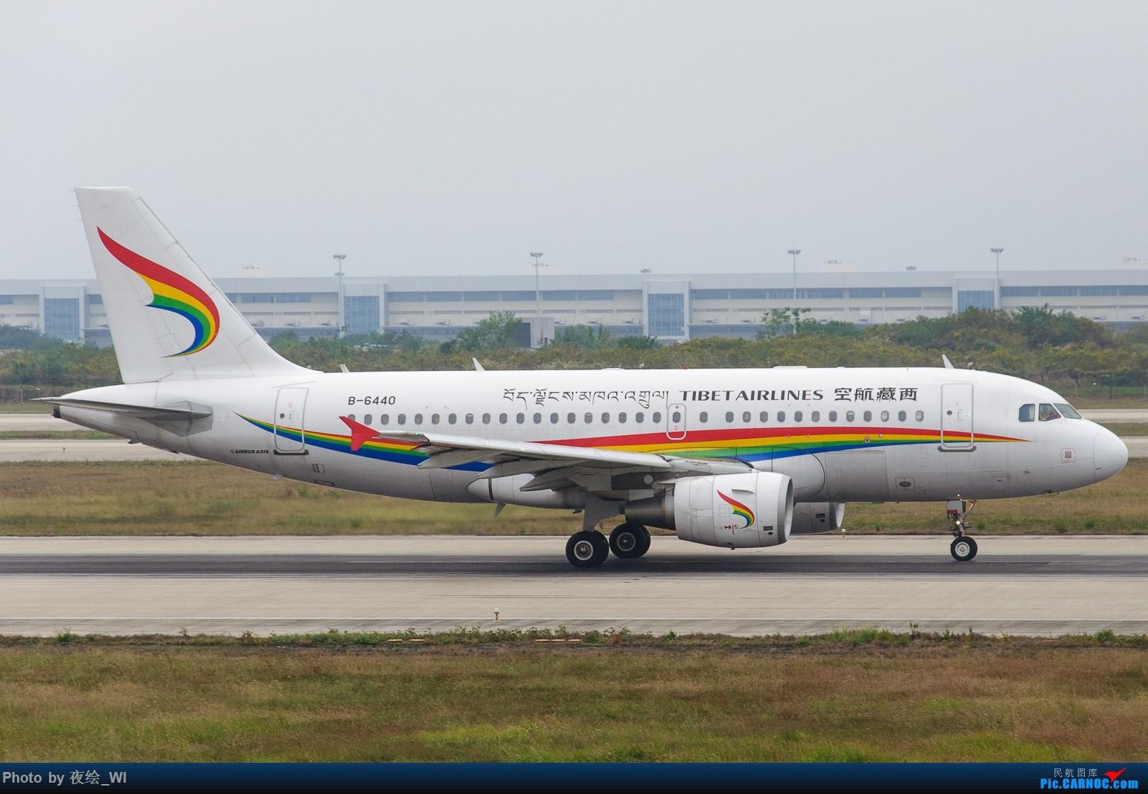 Re:[原创]【NKG】生日也要拍飞机,珍惜南京久违的单跑运行时光 AIRBUS A319-100 B-6440 中国南京禄口国际机场