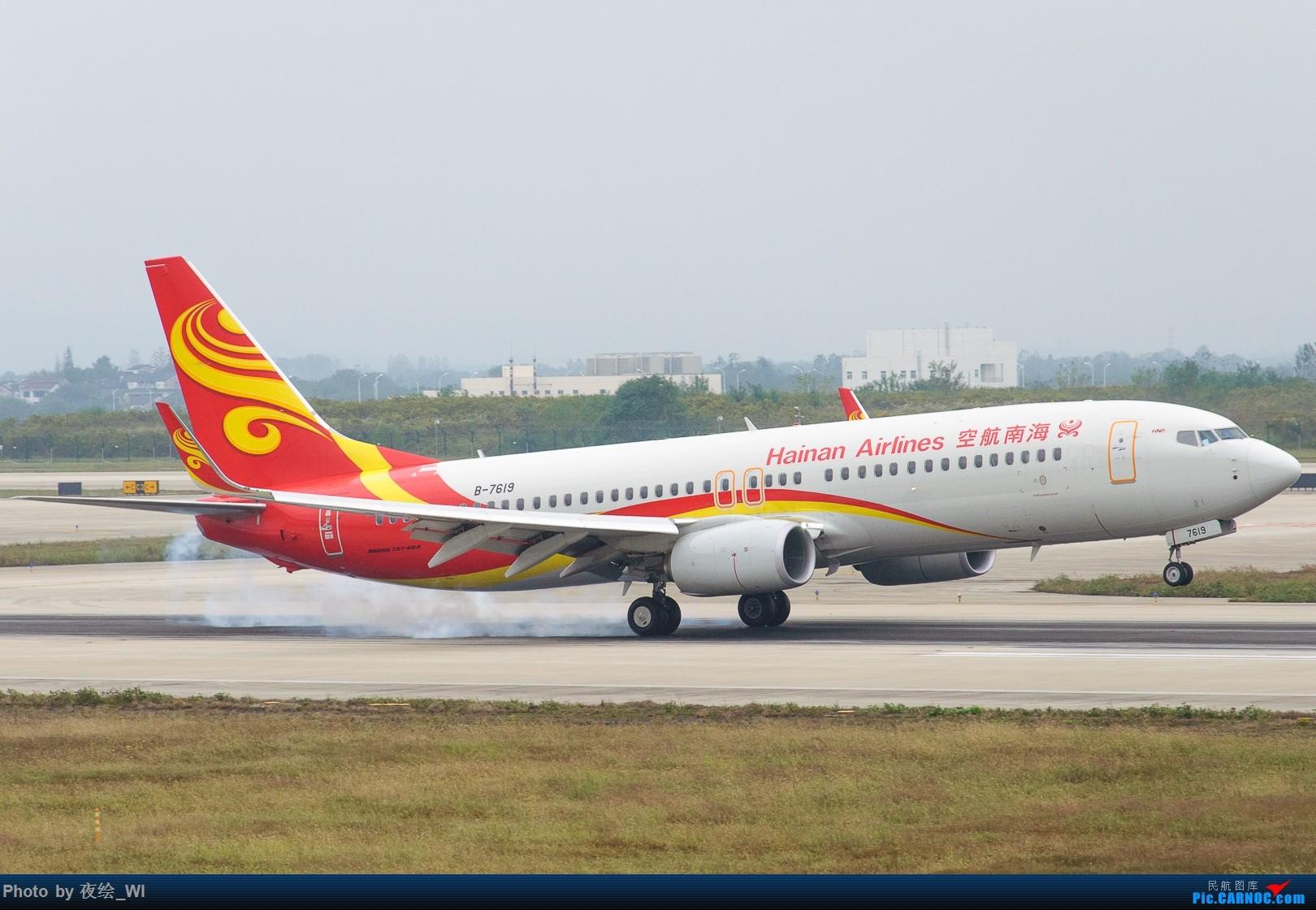 Re:[原创]【NKG】生日也要拍飞机,珍惜南京久违的单跑运行时光 BOEING 737-800 B-7619 中国南京禄口国际机场