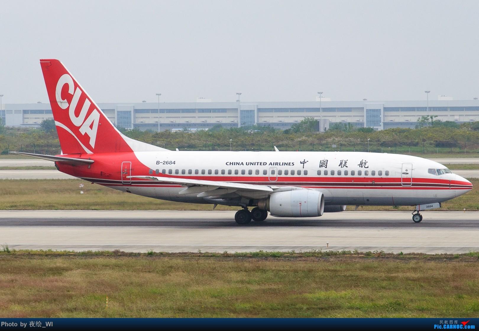 Re:[原创]【NKG】生日也要拍飞机,珍惜南京久违的单跑运行时光 BOEING 737-700 B-2684 中国南京禄口国际机场