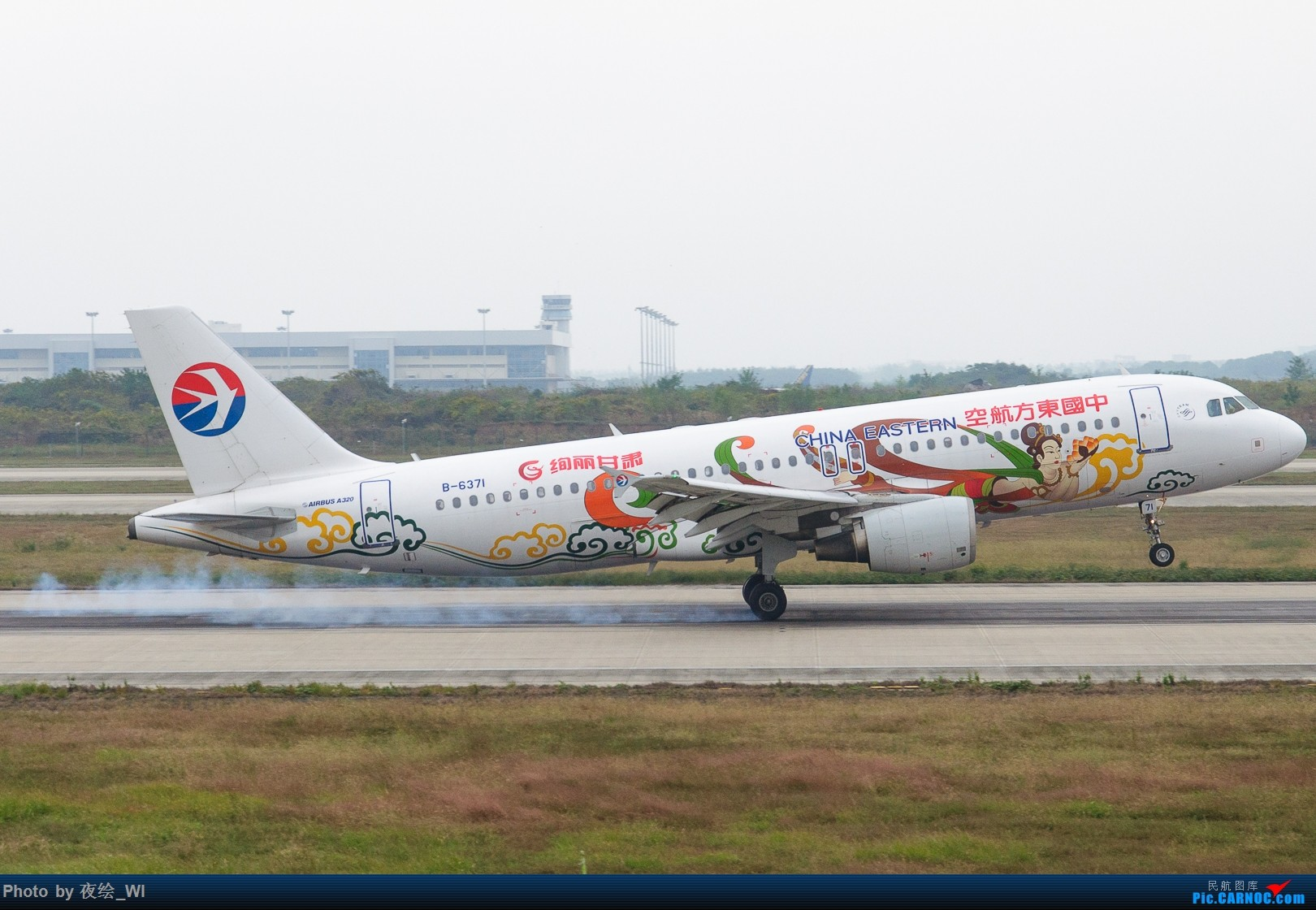 Re:[原创]【NKG】生日也要拍飞机,珍惜南京久违的单跑运行时光 AIRBUS A320-200 B-6371 中国南京禄口国际机场