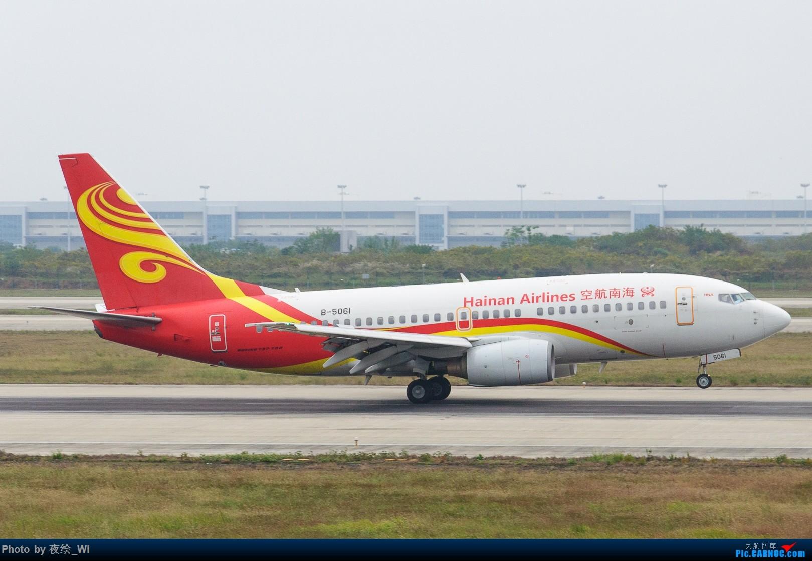 Re:[原创]【NKG】生日也要拍飞机,珍惜南京久违的单跑运行时光 BOEING 737-700 B-5061 中国南京禄口国际机场