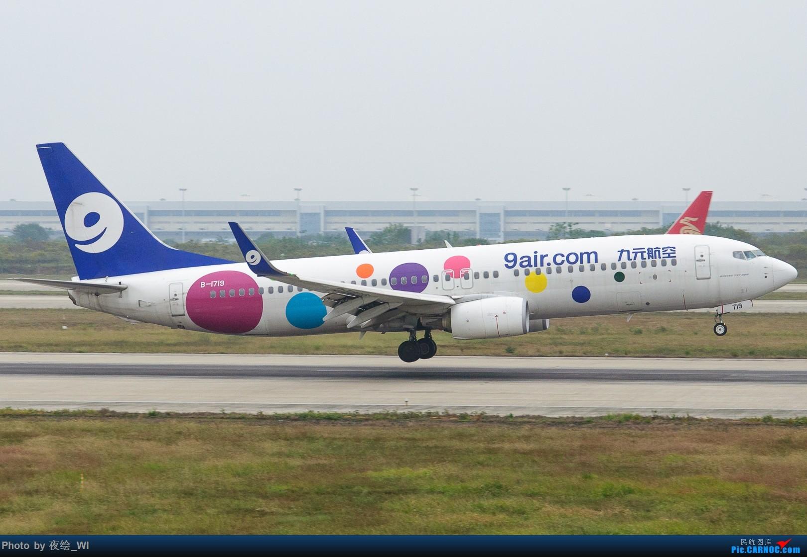 Re:[原创]【NKG】生日也要拍飞机,珍惜南京久违的单跑运行时光 BOEING 737-800 B-1719 中国南京禄口国际机场
