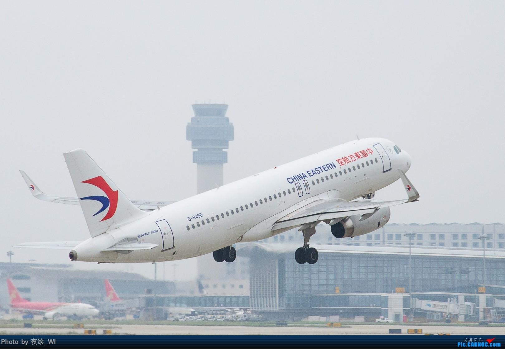Re:[原创]【NKG】生日也要拍飞机,珍惜南京久违的单跑运行时光 AIRBUS A320-200 B-8498 中国南京禄口国际机场