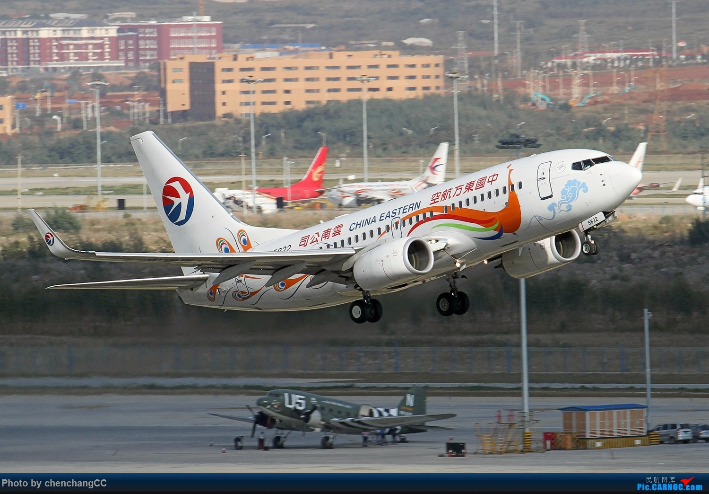 [原创]【chenchangCC】珠海航展前,趁着天气好去热热身,练练手! BOEING 737-700 B-5822 中国昆明长水国际机场