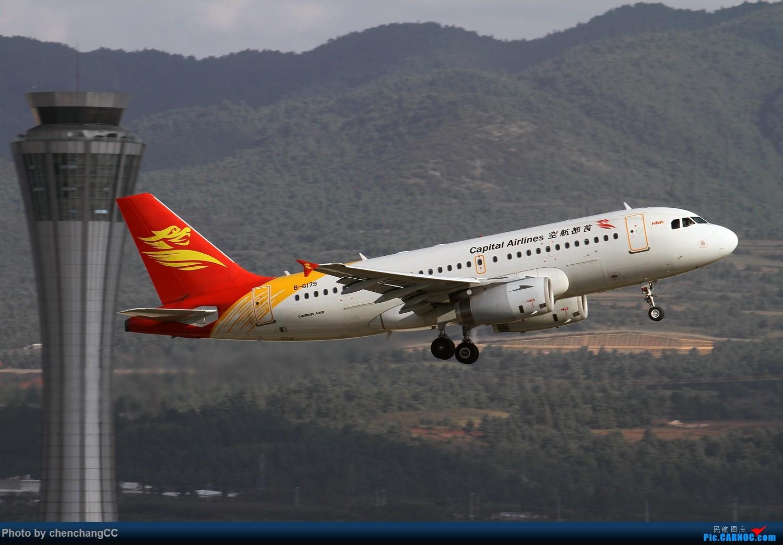 Re:[原创]【chenchangCC】珠海航展前,趁着天气好去热热身,练练手! AIRBUS A319-100 B-6179 中国昆明长水国际机场