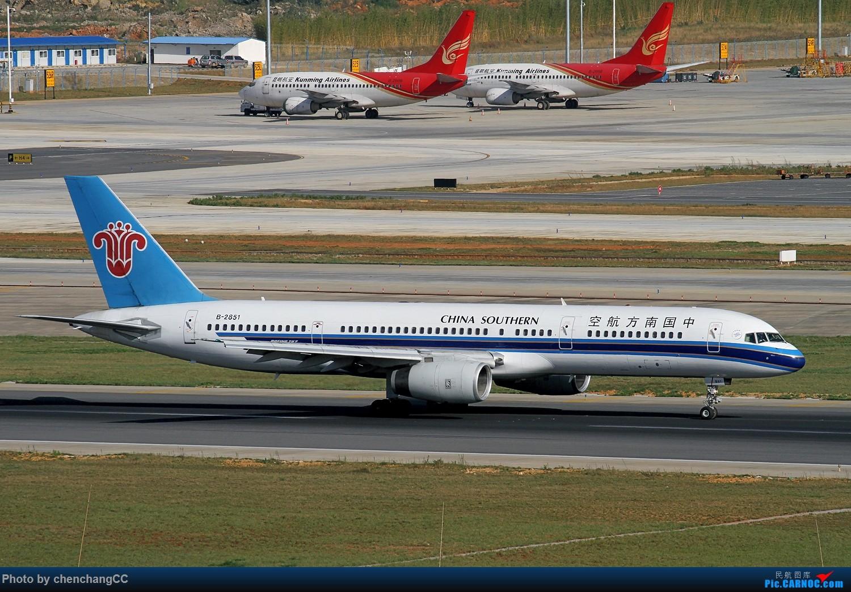 Re:[原创]【chenchangCC】珠海航展前,趁着天气好去热热身,练练手! BOEING 757-200 B-2851 中国昆明长水国际机场