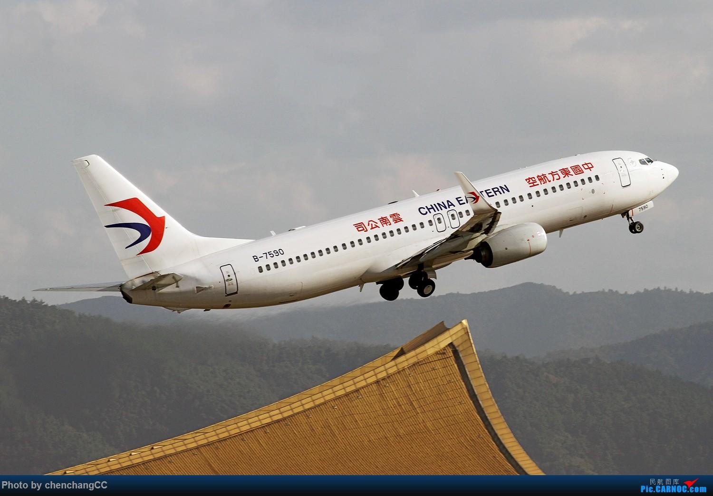 Re:[原创]【chenchangCC】珠海航展前,趁着天气好去热热身,练练手! BOEING 737-800 B-7590 中国昆明长水国际机场