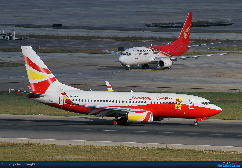 Re:[原创]【chenchangCC】珠海航展前,趁着天气好去热热身,练练手! BOEING 737-700 B-1563 中国昆明长水国际机场