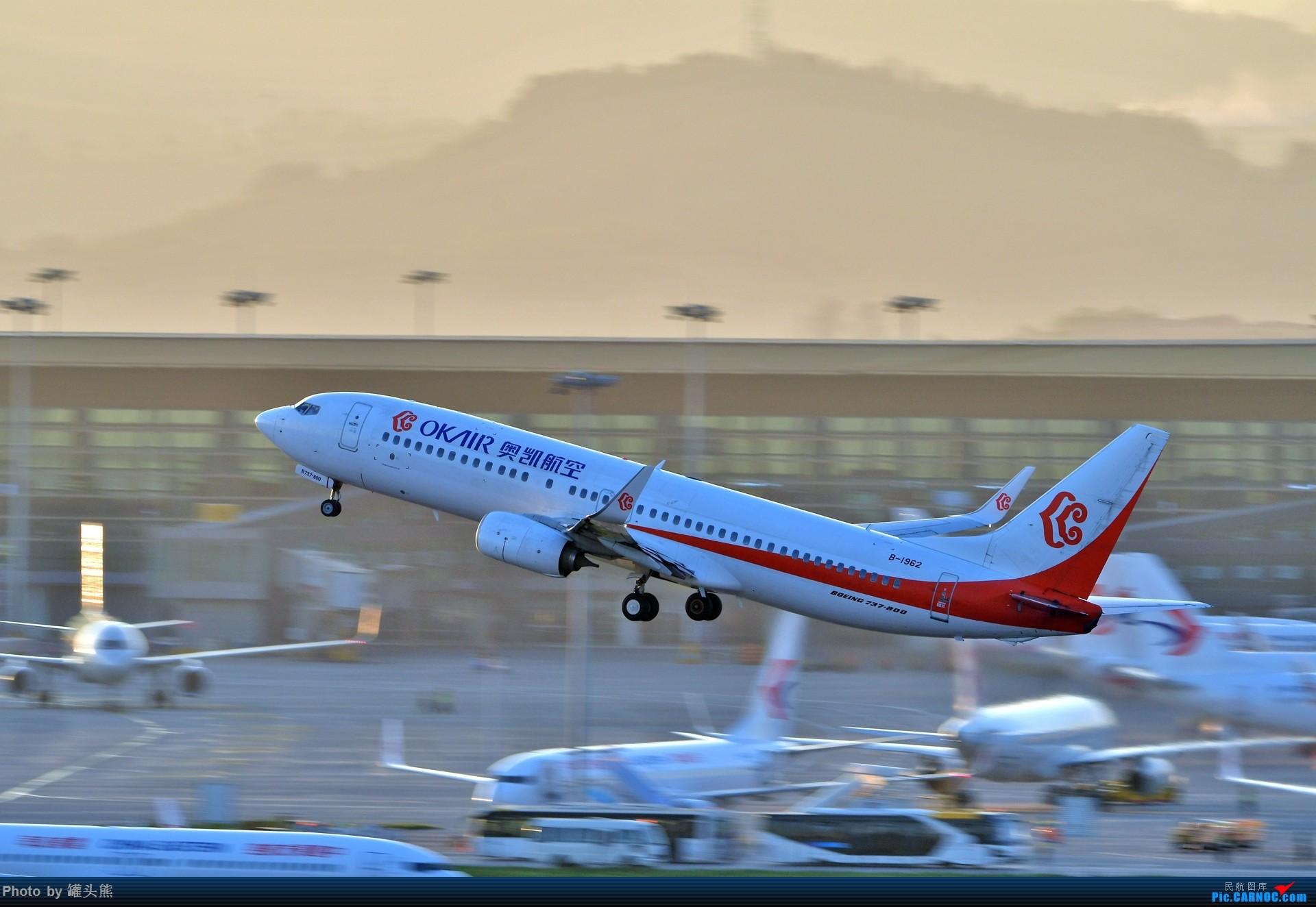 Re:[原创]【KMG]】东跑逆光 BOEING 737-800 B-1962 中国昆明长水国际机场