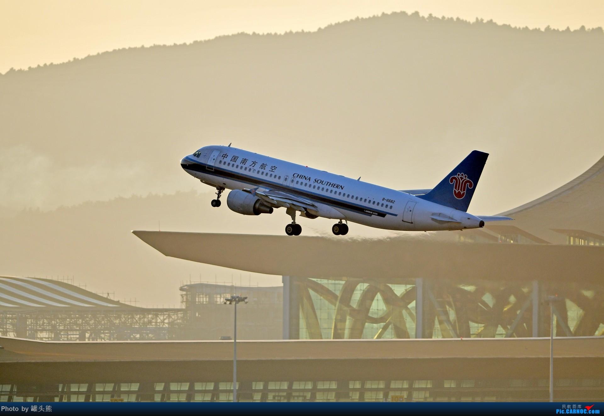 Re:[原创]【KMG]】东跑逆光 AIRBUS A320-200 B-6682 中国昆明长水国际机场