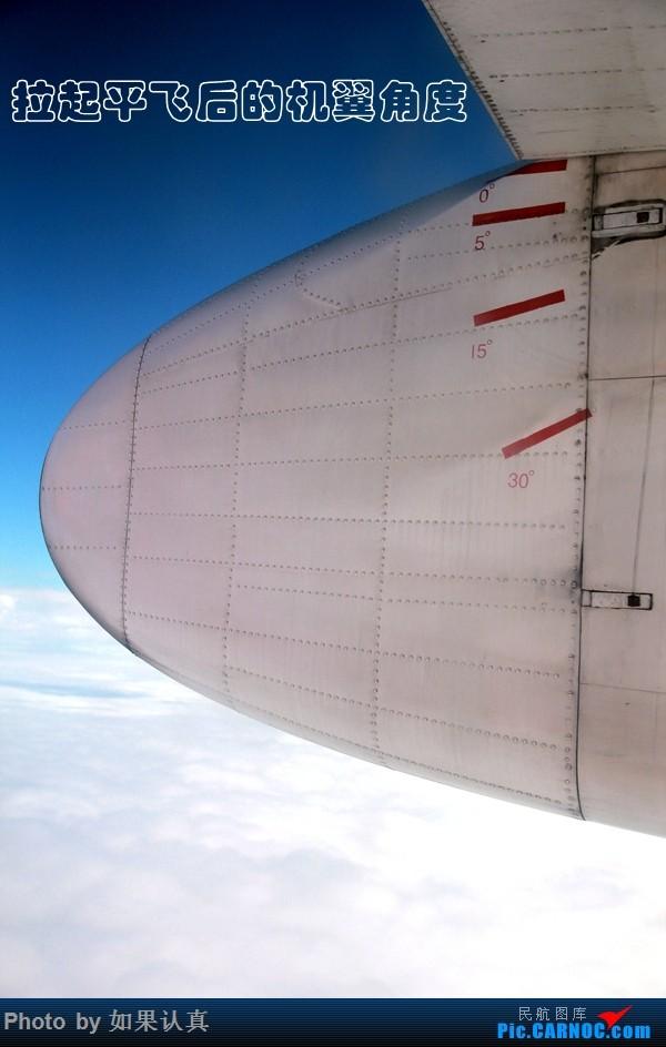Re:[原创]【如果认真】体验之旅第一集JR1529电风扇之旅 XIAN AIRCRAFT MA 60 B-3459 合肥新桥机场