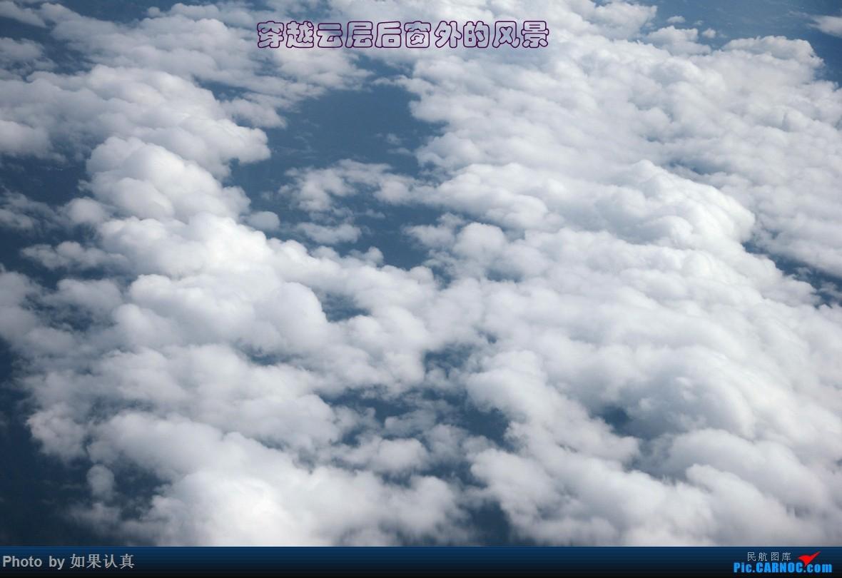 Re:[原创]【如果认真】体验之旅第一集JR1529电风扇之旅